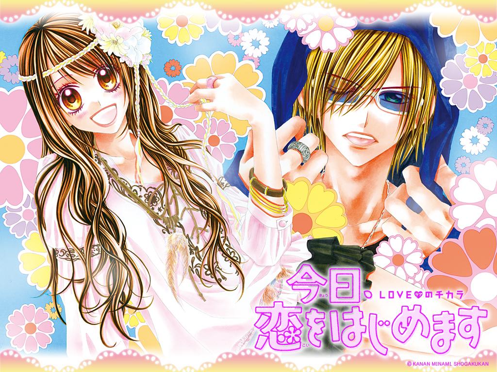 Kyou, Koi wo Hajimemasu images TsubakiKyouta HD wallpaper ...