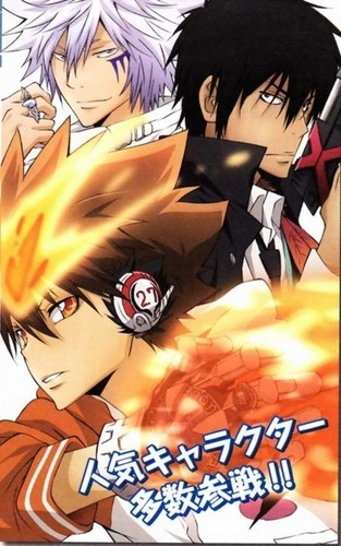 Tsuna and other