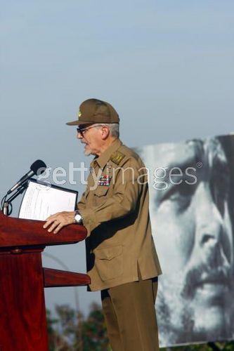 40th Anniversary Of Che Guevara's Death