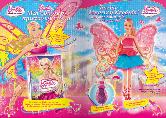 http://images4.fanpop.com/image/photos/18500000/Barbie-A-Fairy-Secret-Greek-magazine-barbie-movies-18573424-579-411.jpg