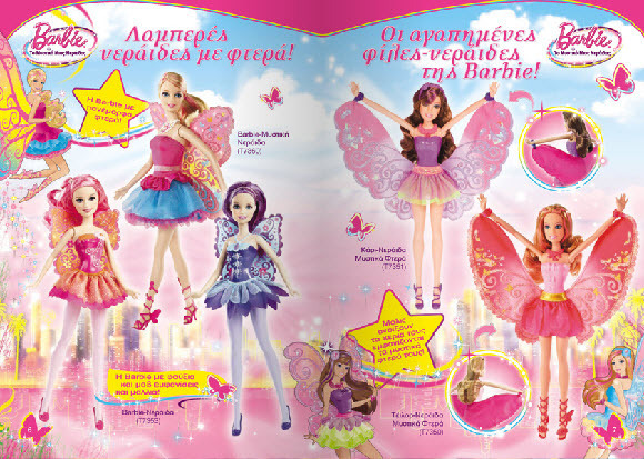 http://images4.fanpop.com/image/photos/18500000/Barbie-A-Fairy-Secret-Greek-magazine-barbie-movies-18573427-580-413.jpg