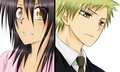Igarashi Tora's Confession - kaichou-wa-maid-sama photo