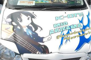 Mio's car!!!! WOW!!!
