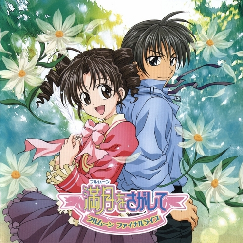 Full Moon wo Sagashite 바탕화면 with 아니메 entitled Mitsuki and takuto