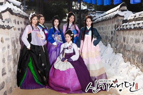 New Gisaeng Story (drama 2011)