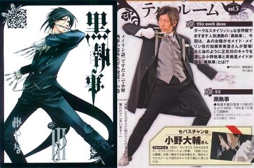 Sebastian and Daisuke-san