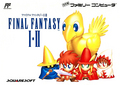 *RARE* Final Fantasy 1&2 Famicom boxart