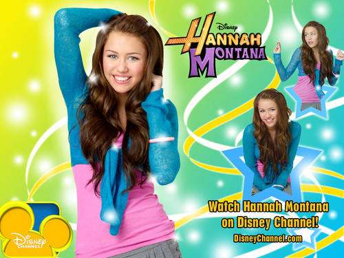 Disney Channel Summer of Stars EXCLUSIVE Miley version wallpaper1 da dj!!!
