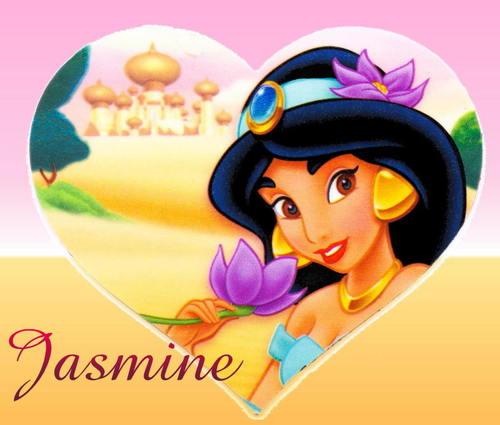 جیسمین, یاسمین