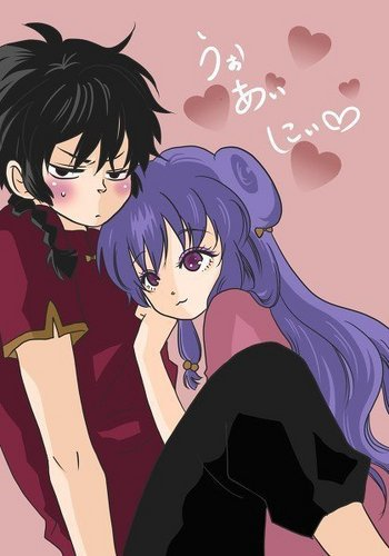 Ranma and Shampoo