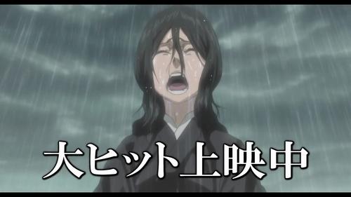 Rukia crying