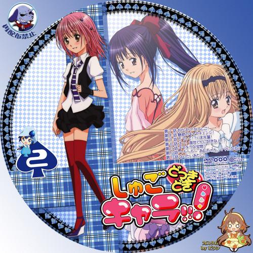 Shugo Chara! Party DVD 2