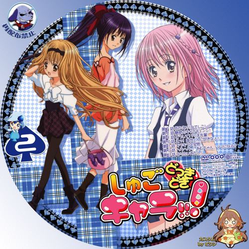 Shugo Chara! Party DVD 2