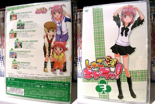 Shugo Chara! Party DVD