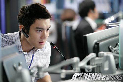 Siwon - Athena Drama
