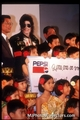 michael wtih childern  - michael-jackson photo