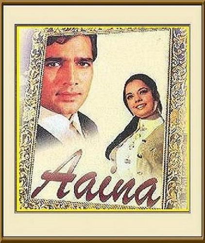 Aaina - 1977