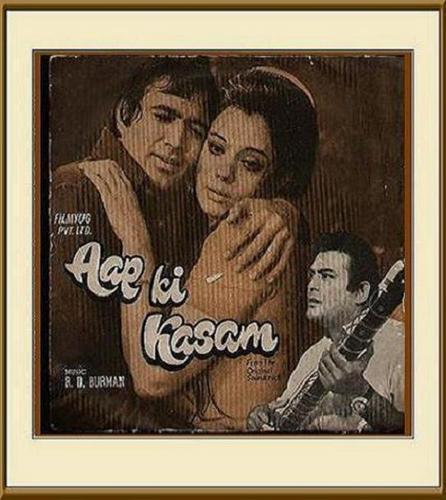 Aap Ki Kasam - 1974