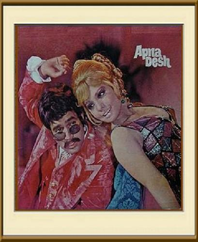 Apna Desh - 1972