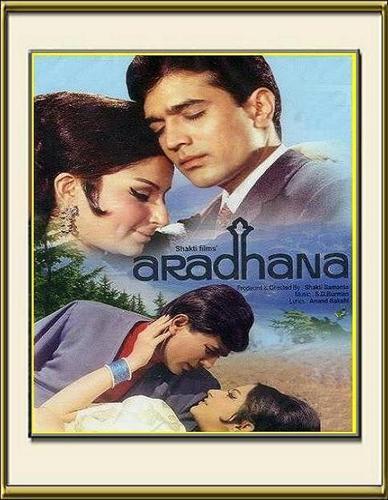 Aradhana - 1969