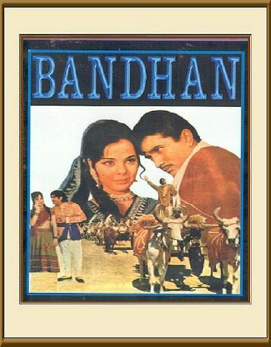 Bandhan - 1969