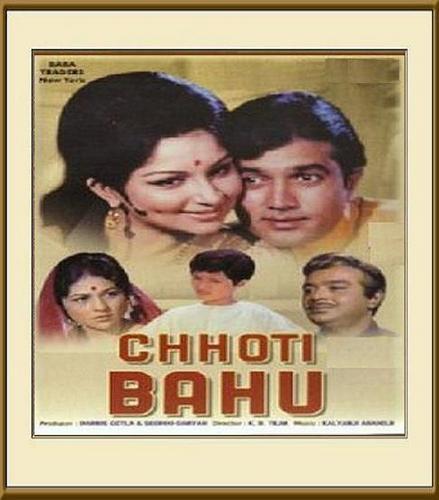 Chhoti Bahu - 1971