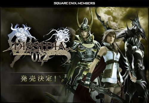 Dissidia012-Final-Fantasy