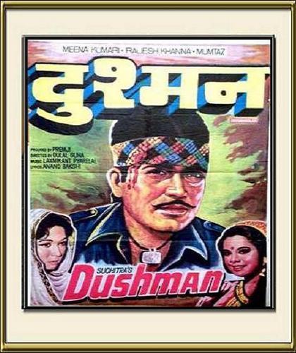 Dushman - 1972