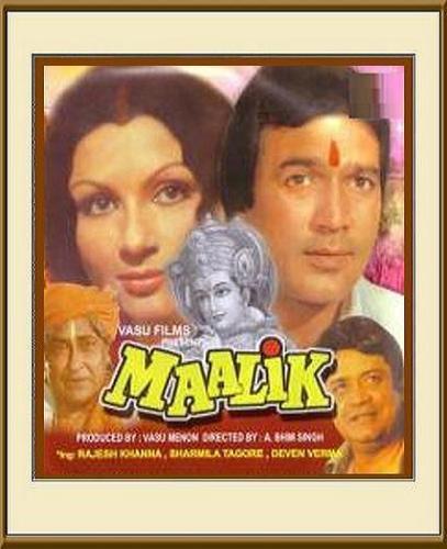 Maalik - 1972