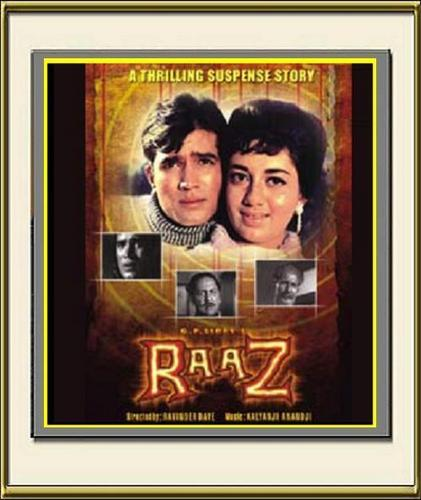 Raaz - 1967 wallpaper probably with anime called Raaz - 1967