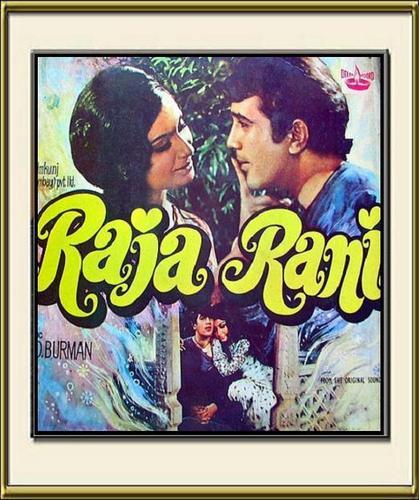 Raja Rani - 1973