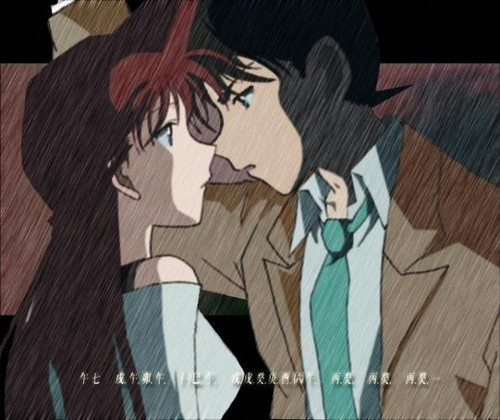 Detective Conan Couples wallpaper possibly containing anime entitled Ran x Shinichi