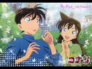 Detective Conan Couples wallpaper containing anime called Ran x Shinichi