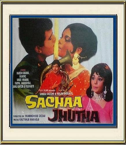 Sachaa Jhutha - 1970