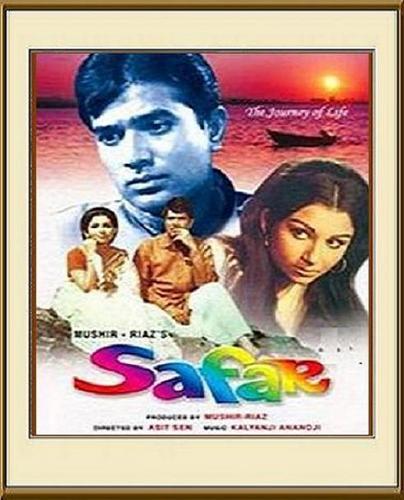 Safar - 1970