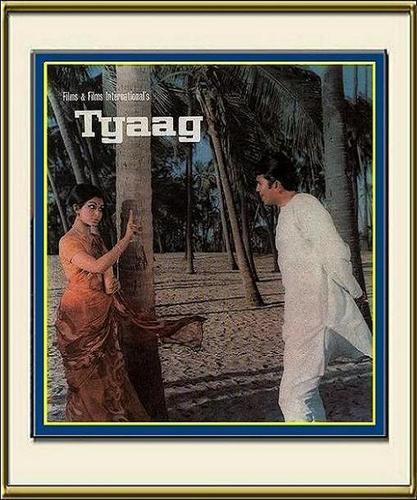 Tyaag - 1977