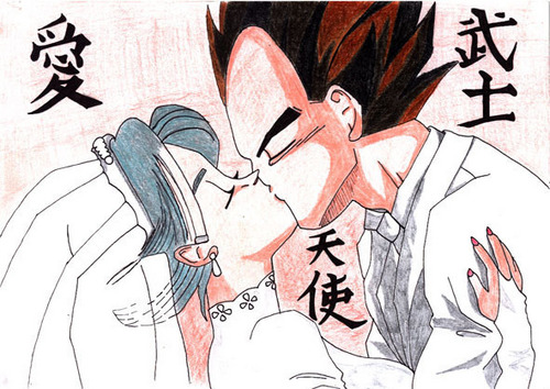 Vegeta and Bulma's wedding kiss!