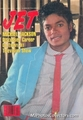 gorgeous thriller michael - michael-jackson photo