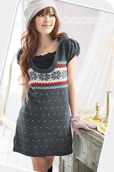 Love Berry2010 Japanese Teens Girl Fashion Magazineebay Velvet Fashion