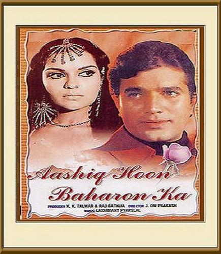 Aashiq Hoon Baharon Ka - 1977