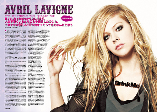 Avril Lavigne in In Rock Magazine.