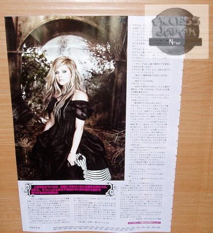 Avril Lavigne in In Rock Magazine.