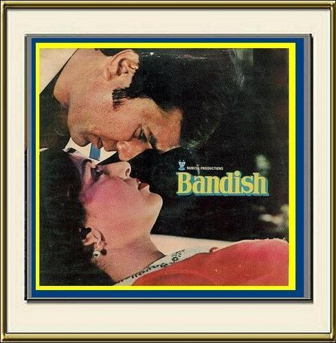 Bandish - 1980