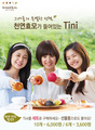 Bread &amp; Co. Ads - jung-so-min photo
