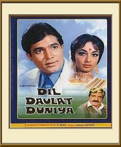 Dil Daulat Duniya - 1972