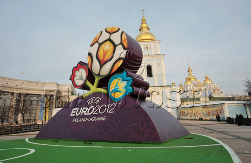 Euro Cup 2012 Logo in Kiev