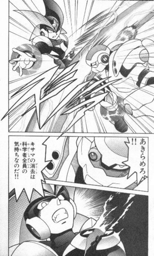 Megaman achtergrond with anime called Forte from the manga