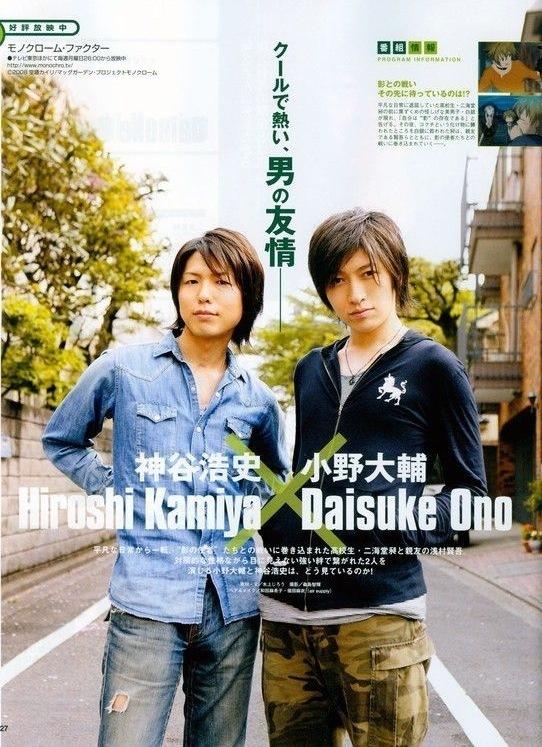 SEIYUU NO SEKAI Hiroshi-Kamiya-and-Ono-Daisuke-ono-daisuke-18815578-542-747