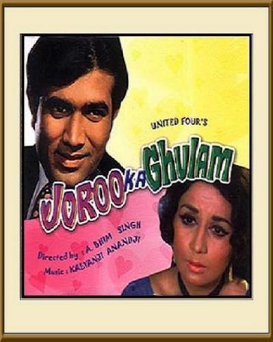 Joru Ka Gulam - 1972