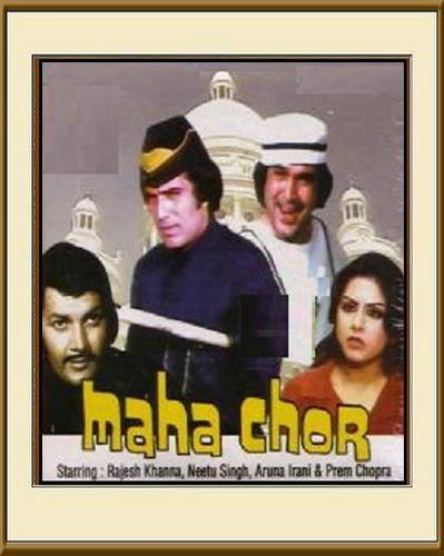 Maha Chor - 1976